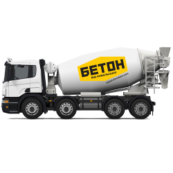 Бетон БСГ В12,5 Р2 F50