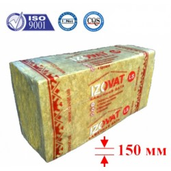 Современный кровельный базальтовый (ЭКО) утеплитель Izovat LS (Изоват) 150 мм